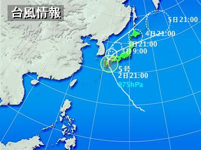 台風5号予想経路