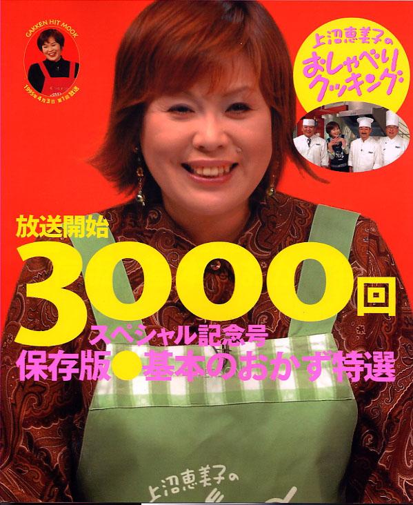 ハイヒール・モモコ part7 [転載禁止]©bbspink.comYouTube動画>1本 dailymotion>1本 ->画像>393枚