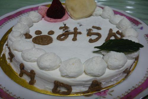 2012 01 02_みらん2歳のお誕生日_2206