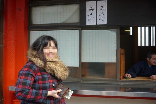 2012 02 04_2012 門戸厄神・カフェ和庵_2324