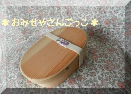 オベントウ001