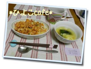 ヒヨコcafe001