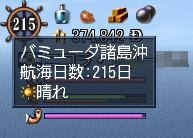 20070320003345.jpg