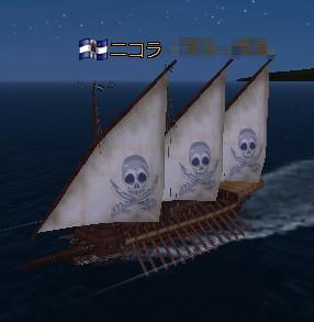 新しい船♪