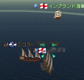 海軍キター!!