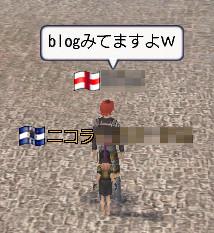 ☆ワ-(ノ。・ω・)八(。・ω・。)八(・ω・。)ノ-ィ!!!