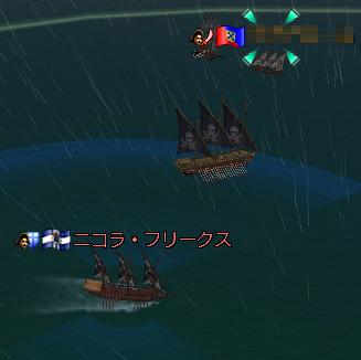 vsポル海賊さん