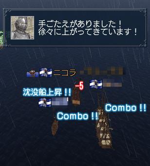 引き上げ中(`・ω・´)シャキーン