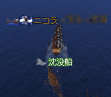 港まで引っ張るじぇ~