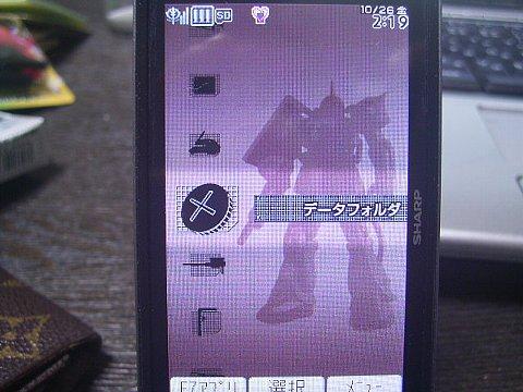 RIMG2200.jpg
