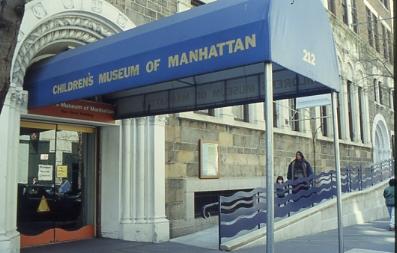 マンハッタン・チルドレンズミュージアム入口