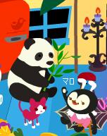 パンダ&猫