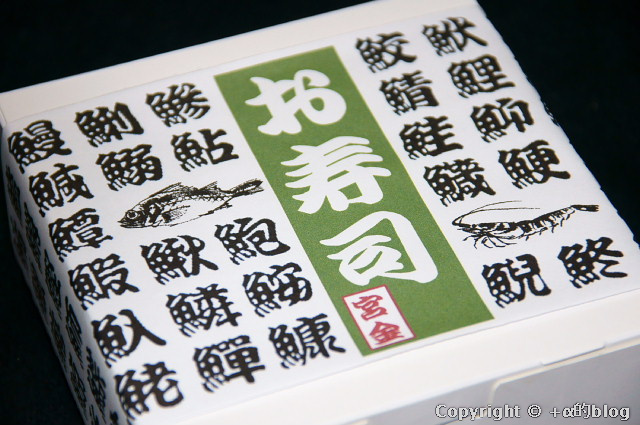 sushi1204a_eip.jpg