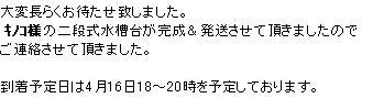 20070415230849.jpg
