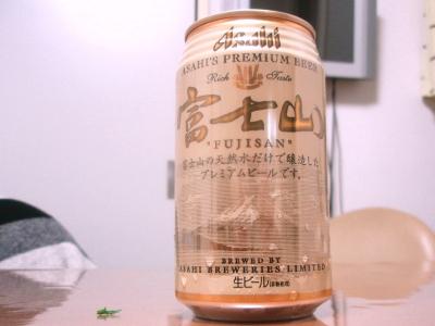 P4280134-1.jpg