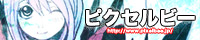 rin-support-banner.jpg