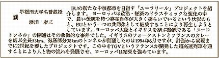 2007032115_01_0c.jpg