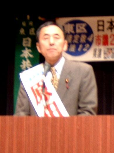 Harada101.jpg