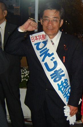 Hiejima101.jpg