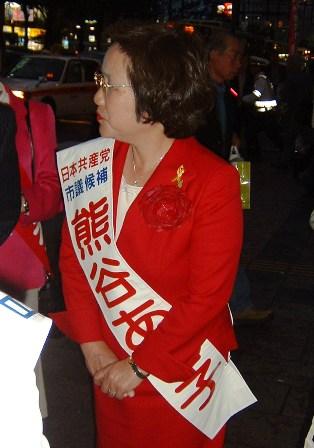 Kumagai101.jpg