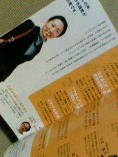 Minagawa20061228