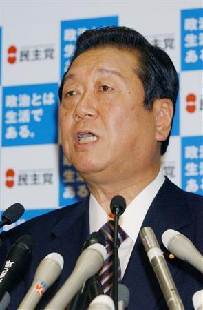 OzawaNov04.jpg