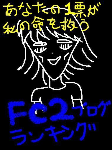 20070806210801.jpg