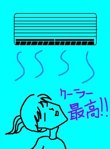 20070809131926.jpg