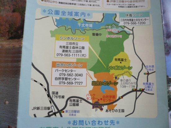 p20110815map.jpg