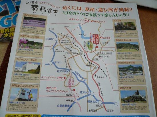p20110815map1.jpg