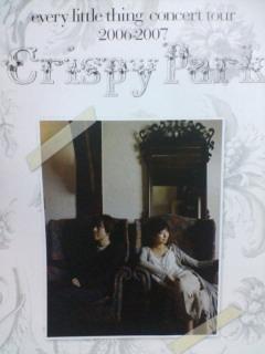 every Little Thing Concert Tour 2006-2007 Crispy Park