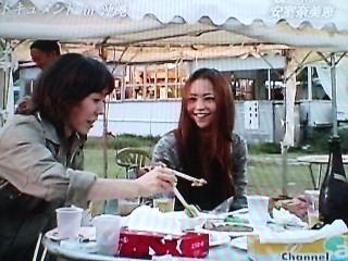安室奈美恵 (channel a)