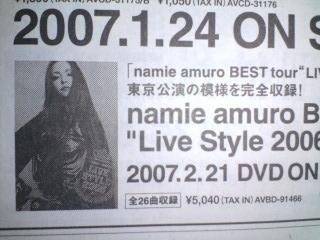 安室奈美恵 「LIVE STYLE 2006」