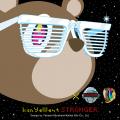 Kanye West 「Stronger」