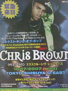 Chris Brown 「The Exclusive Special Showcase」