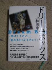 20070227200811.jpg