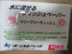 20070503143808.jpg