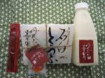tofu-3.jpg