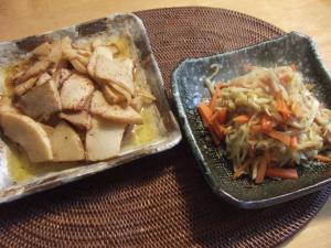 004野菜