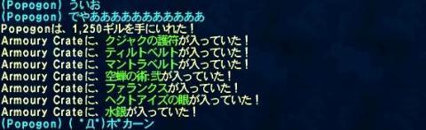 孔雀キキキターキ━━ (*`Д´)=○)Д゚) ´Д゚)・;' タァ━━!!