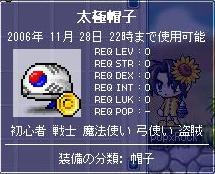 20060901155600.jpg