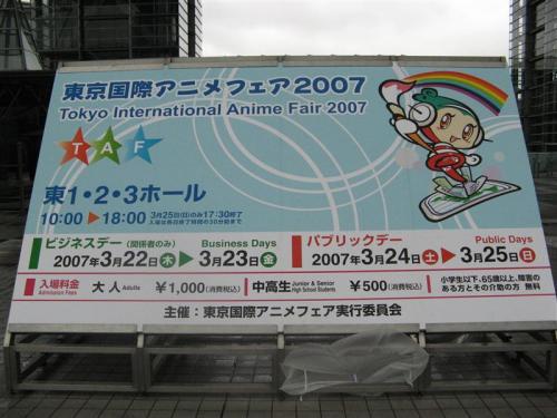 20070325201902.jpg