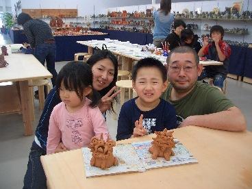 北海道シーサー