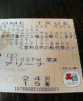 20060429235145