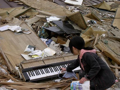 ピアノだ!