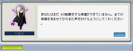 prayblog0037.jpg