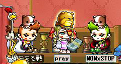 prayblog0044.jpg