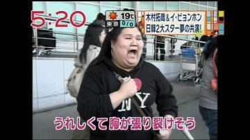 ジャニヲタ 2