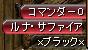 20070521210729.jpg