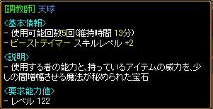 20070608192541.jpg